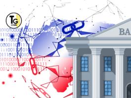 La Russia ha dei progetti in cantiere per la sua valuta digitale della banca centrale. Infatti ha annunciato de test la sua criptovaluta.