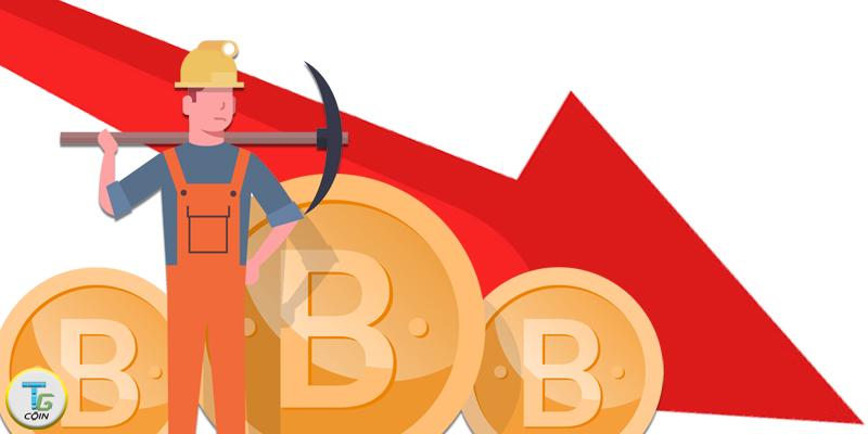 La difficoltà di mining di Bitcoin, ha visto il secondo declino più grande nella storia della rete. Da quando i minatori di bitcoin hanno iniziato a estrarre all'inizio del 2013.