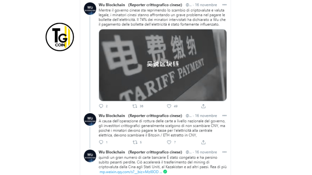 Tre quarti dei minatori cinesi di Bitcoin non possono pagare l'elettricità. A rivelarlo è stato un notiziario locale tramite un tweet. Secondo i loro dati, il 74% dei minatori di Bitcoin in Cina ha rivelato di dover affrontare tali problemi. La difficoltà nel pagare le bollette dell'elettricità è stata il risultato dell'ondata di congelamento delle carte sperimentata in Cina.