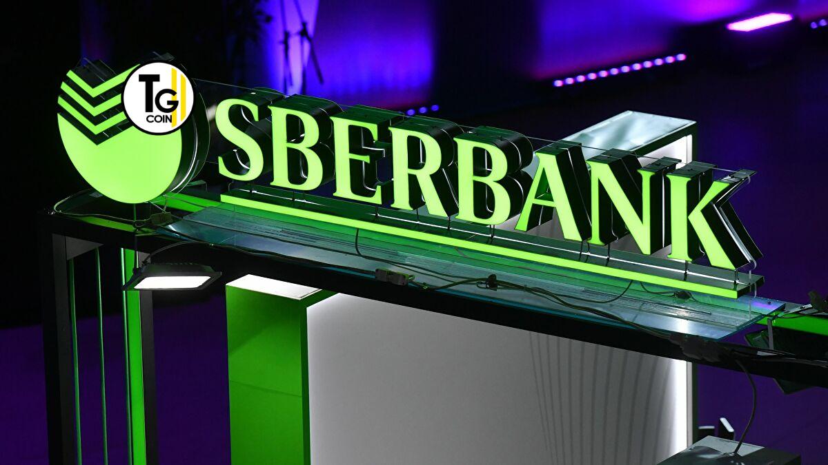 La Sberbank è la banca nazionale più grande della russia. La sua sede è a Mosca ed è stata costituita nel 1991, conta circa 96 clienti in tutto il paese.