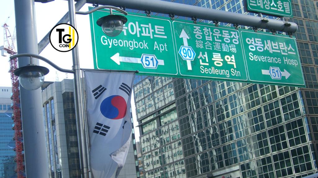 La più grande banca della Corea del Sud entra a far parte del Consiglio direttivo di Hedera. Per rafforzare l'efficienza dei processi interni.