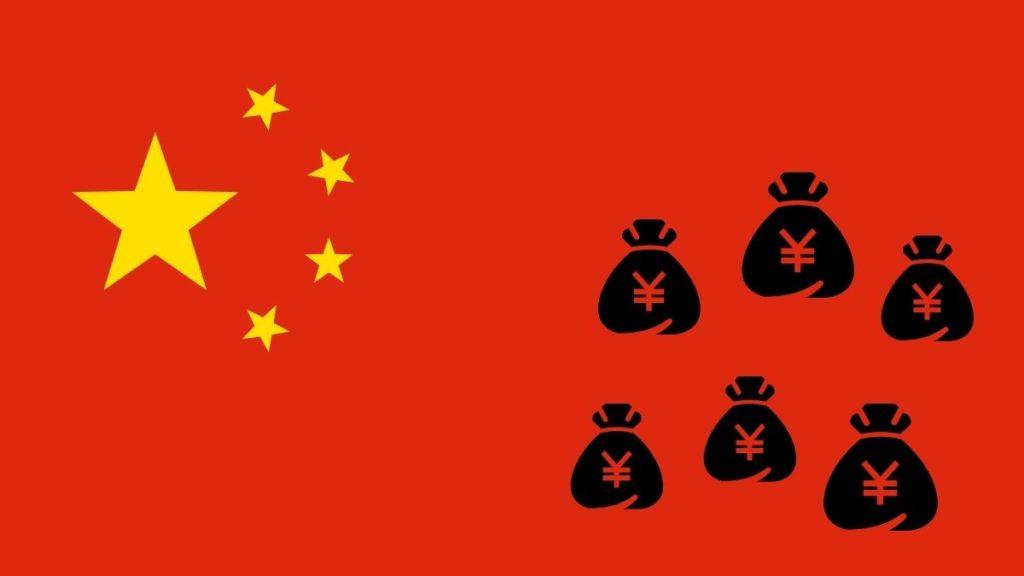Un ex funzionario della banca centrale cinese afferma che lo yuan digitale non sarà uno strumento di sorveglianza.