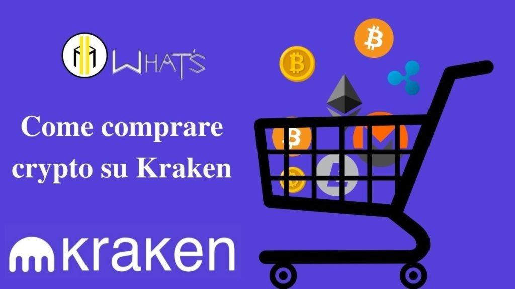 Andiamo a vedere e spiegare passo dopo passo come funziona il wallet Kraken. Inoltre consideriamo i vantaggi e gli svantaggi di questo portafoglio.